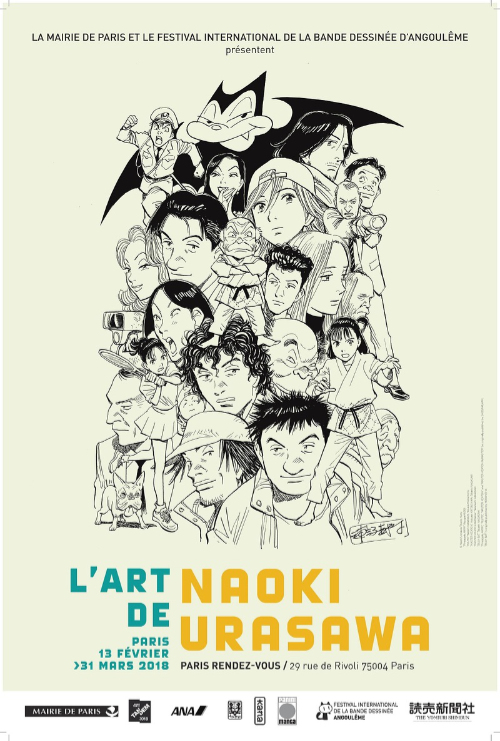 affiche urusawa paris